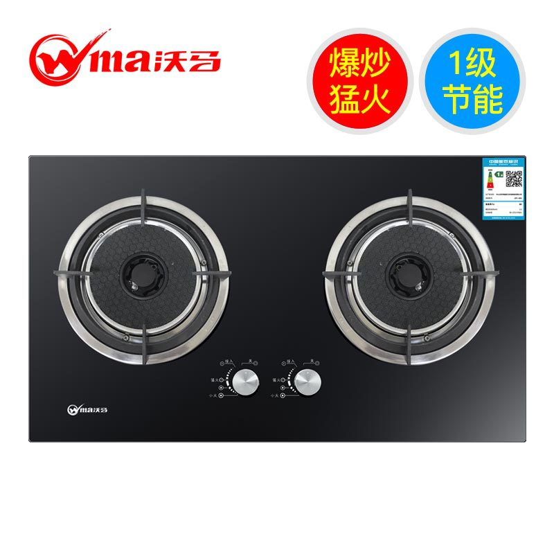 Energy saving infrared gas stove double stove gas stove desk type embedded domestic liquefied natura