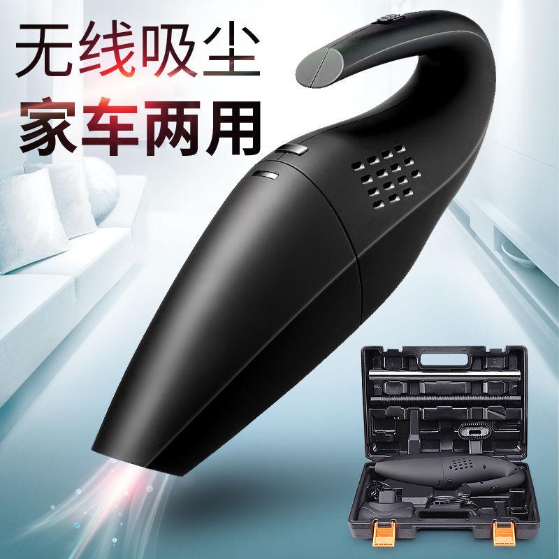 ZHONGHUI Máy hút bụi Các nhà sản xuất máy hút bụi ô tô mới cầm tay không dây xe gia đình mini công s
