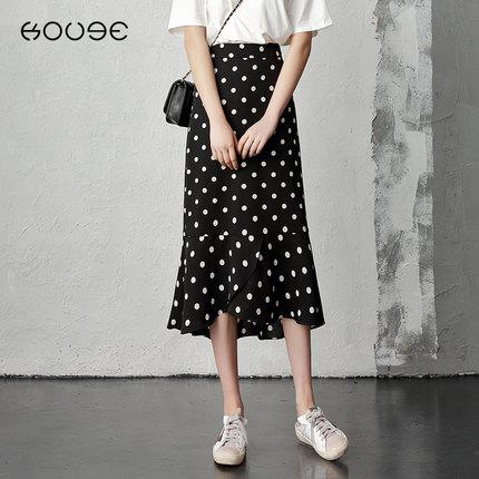 váy  Váy chấm bi nữ mùa hè voan dài 2020 mới eo cao túi hông váy dài váy hoa nhỏ đuôi cá