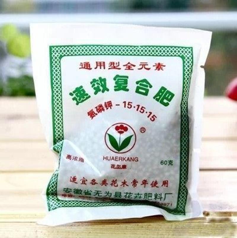 Phân bón cho hoa và cây xanh, gói nhỏ khối lượng tịnh 30 gam