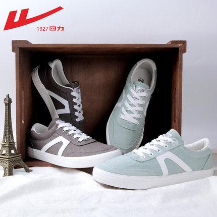 giày vải Kéo lại giày nam 2020 giày mùa hè mới Giày nam mùa hè Giày nam đế xuồng Giày nam thoáng khí