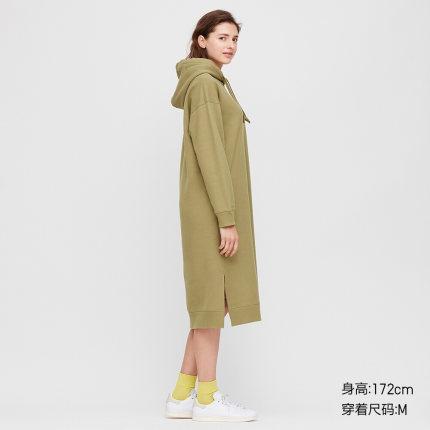 UNIQLO tay dài Áo dài thể thao nữ trùm đầu (áo dài tay) 422511 UNIQLO