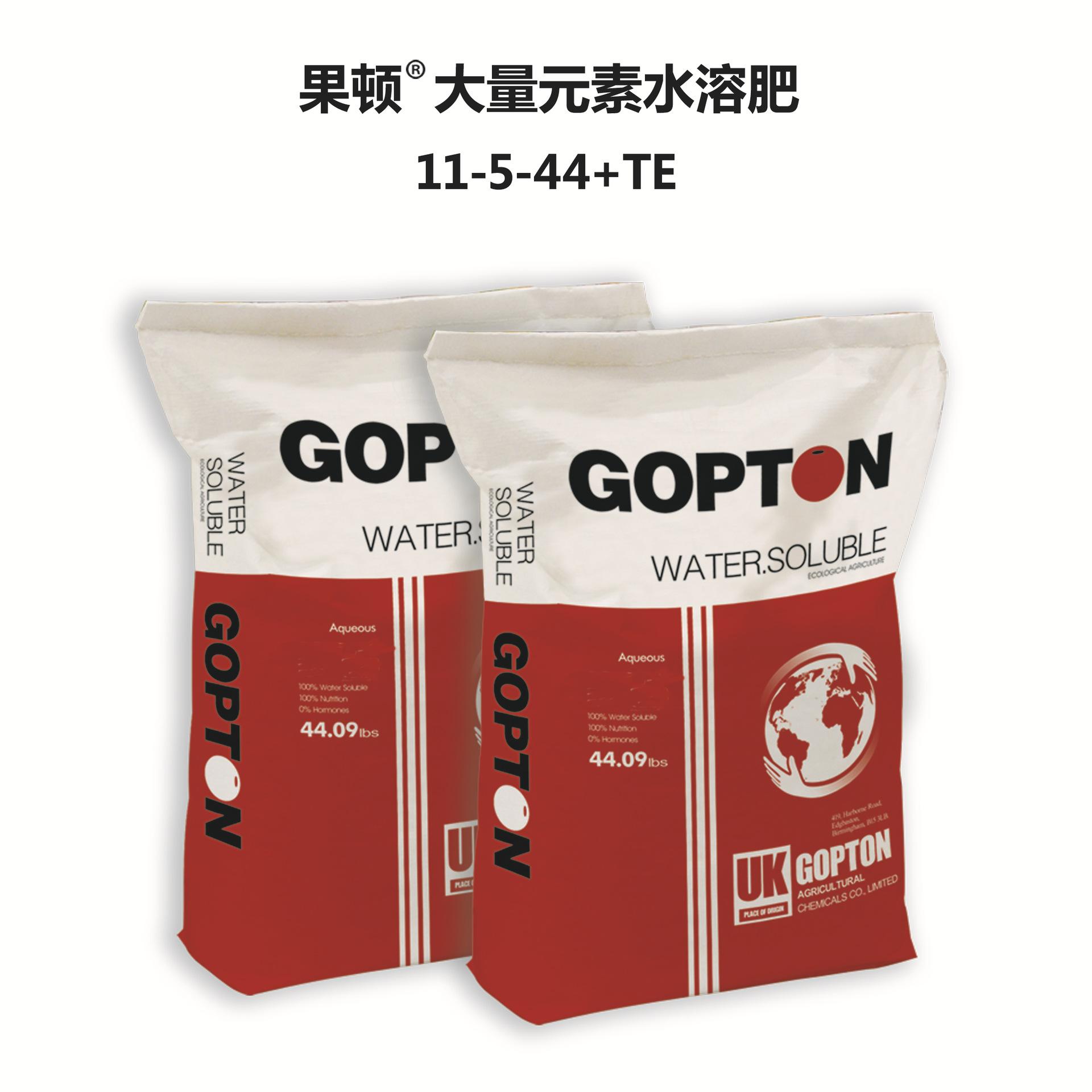 Phân bón tan trong nước nhập khẩu Gordon