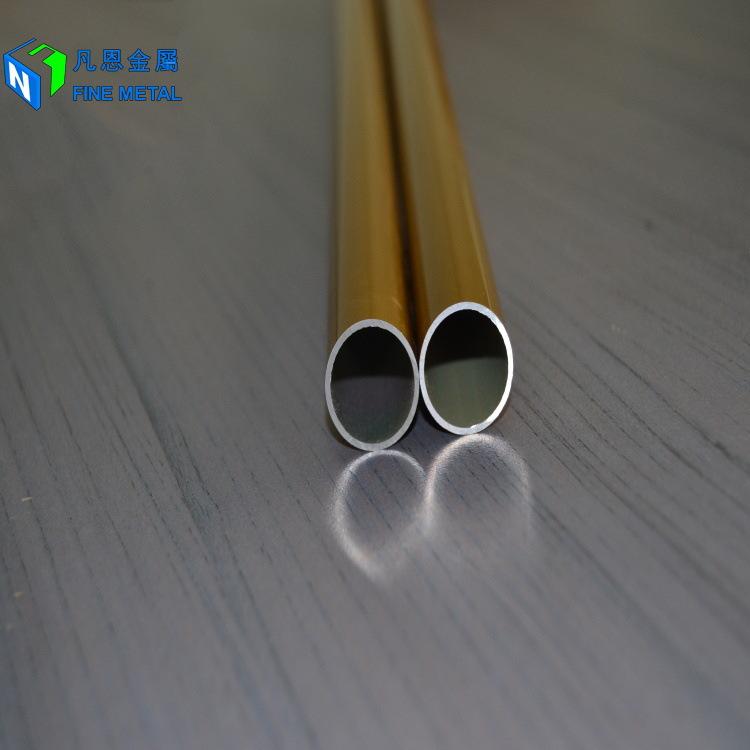 FANEN NLSX Nhôm Nhà máy trực tiếp 6063 ống nhôm 6061 ống nhôm hợp kim nhôm ống nhôm đúc liền mạch ốn