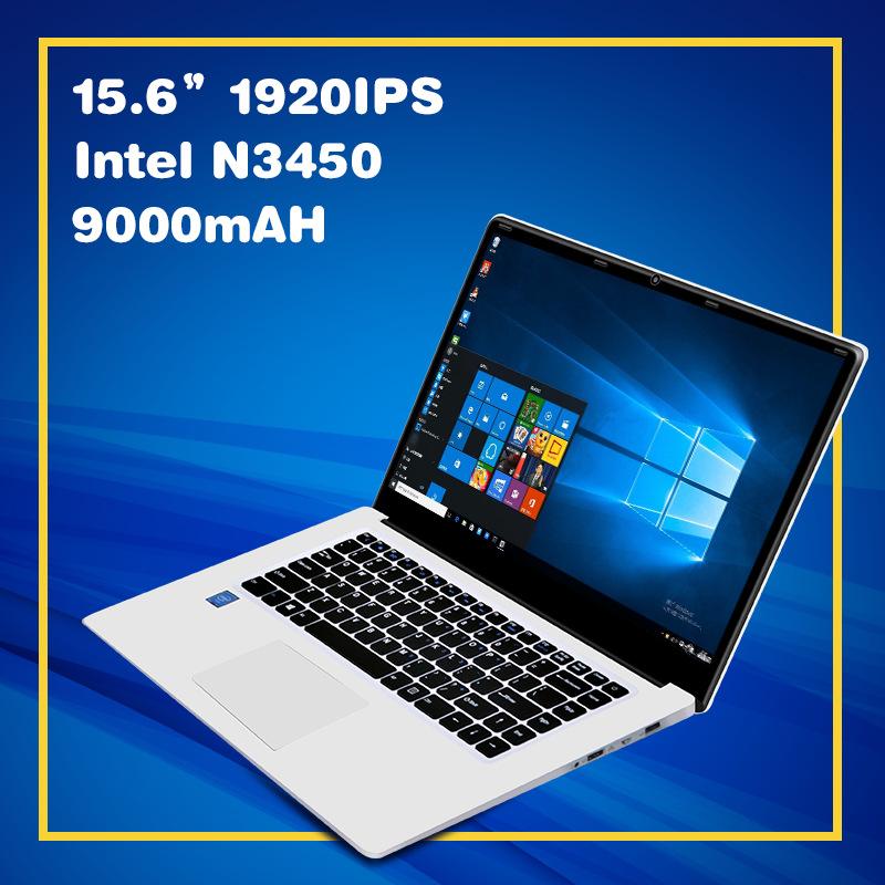 BLUEING Máy tính xách tay mỏng và nhẹ 15,6 inch 6G + 64G N3450 CPU lõi tứ trò chơi netbook này