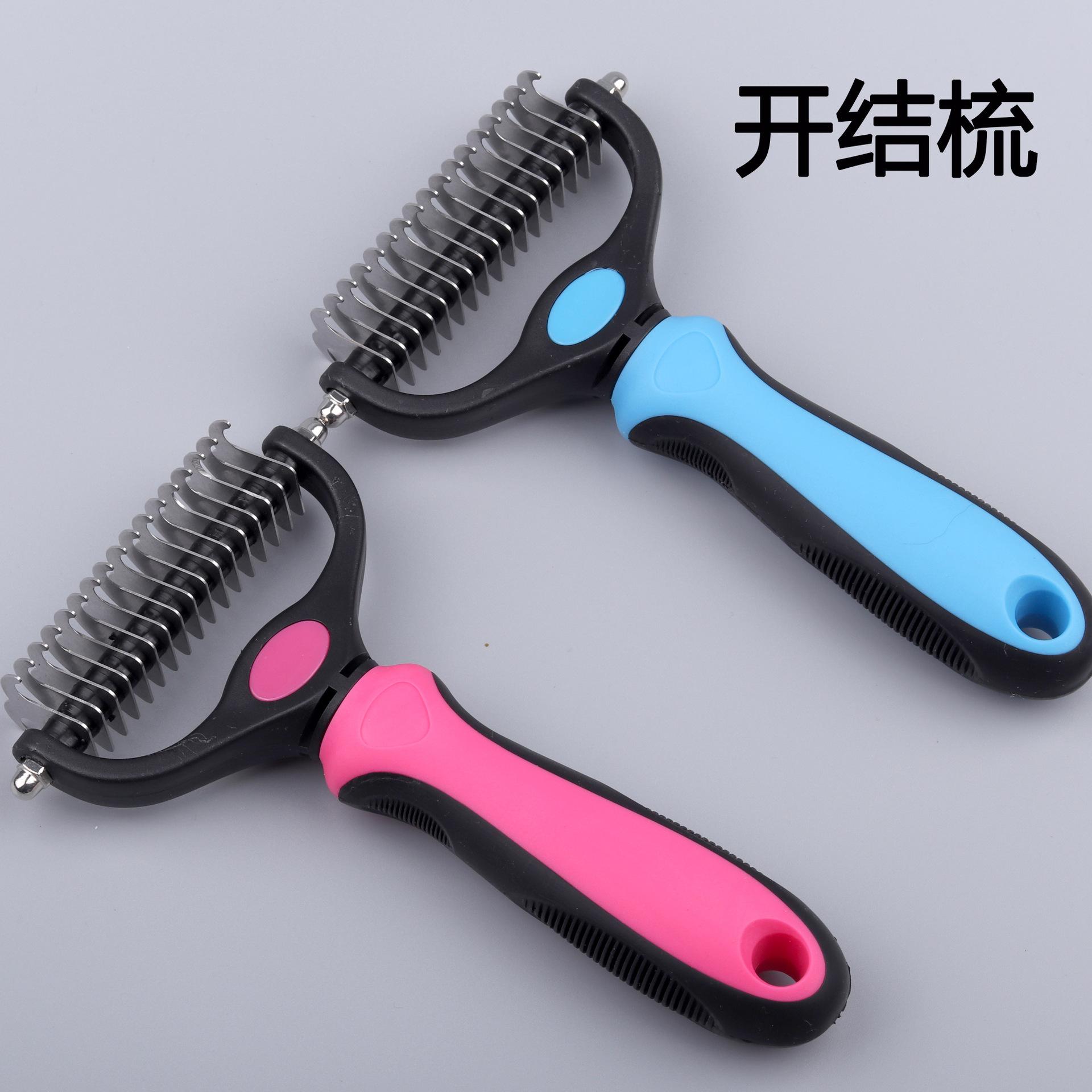 CHONGXIN Vật nuôi Pet chải chuốt nguồn cung cấp chó chải nút dao tẩy lông móng tay cào bằng thép khô