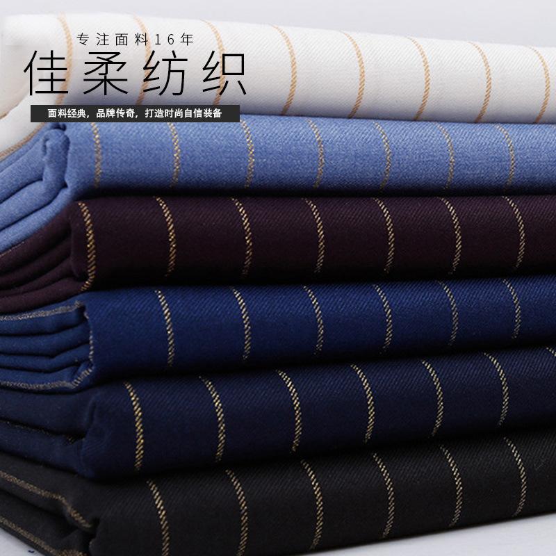 JIAROU Vải dệt may [Jiarou] Mùa thu và mùa đông nam nữ phù hợp với vải tr twill sọc phù hợp với vải