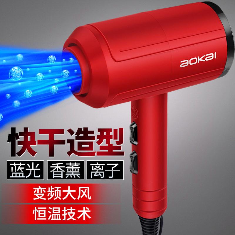 Máy sấy tóc ion âm gia dụng nhiệt độ không đổi .