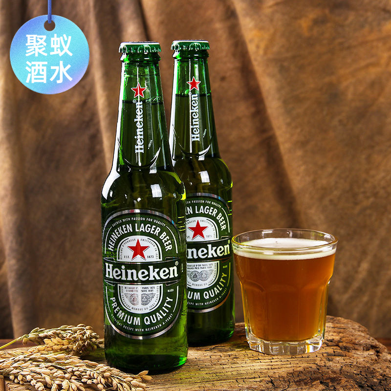 Heineken NLSX bia Bia vàng Heineken gốc