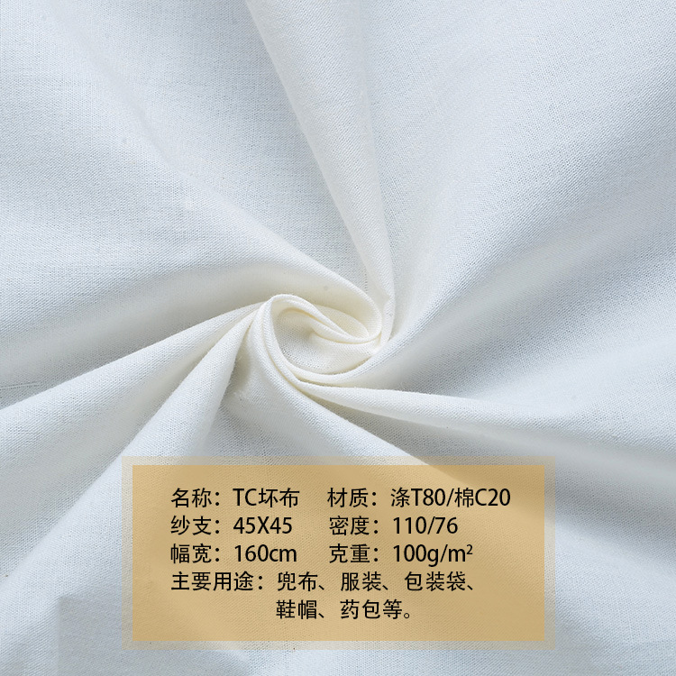 KEHAO Vải mộc pha Dệt vải pha trộn TC màu xám vải polyester cotton màu xám 11076tc polyester