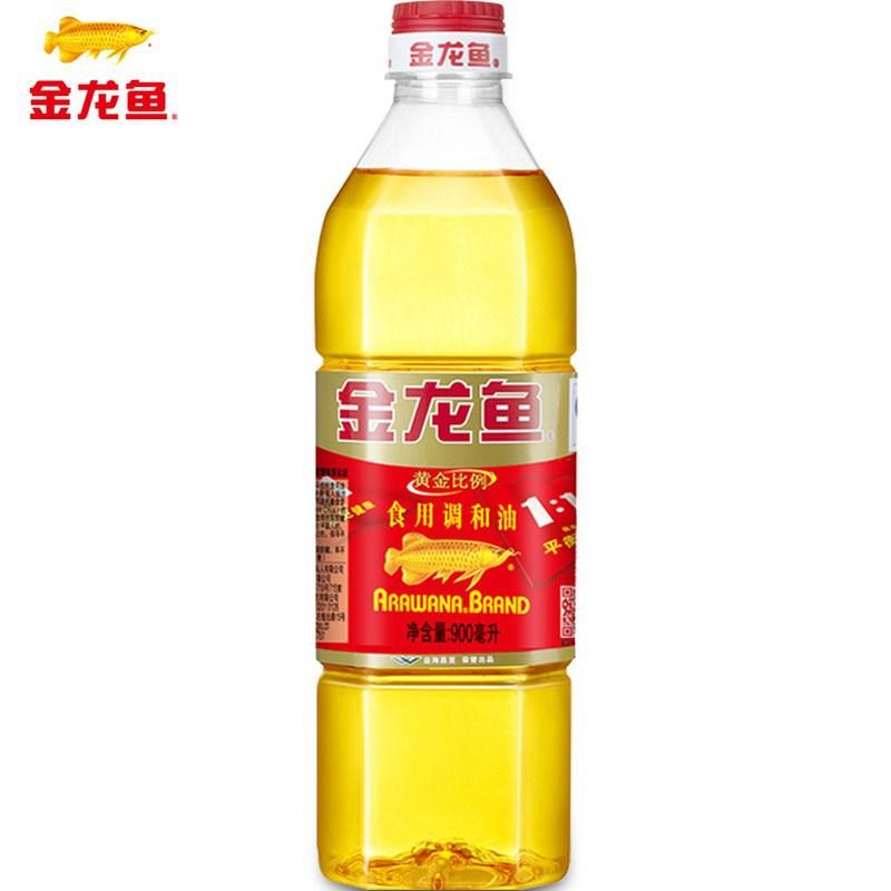 NLSX dầu thực vật Dầu ăn cá rồng trộn dầu 900ml dầu hạt dầu tỷ lệ vàng tỷ lệ 1: 1: 1 bếp nấu dầu thự