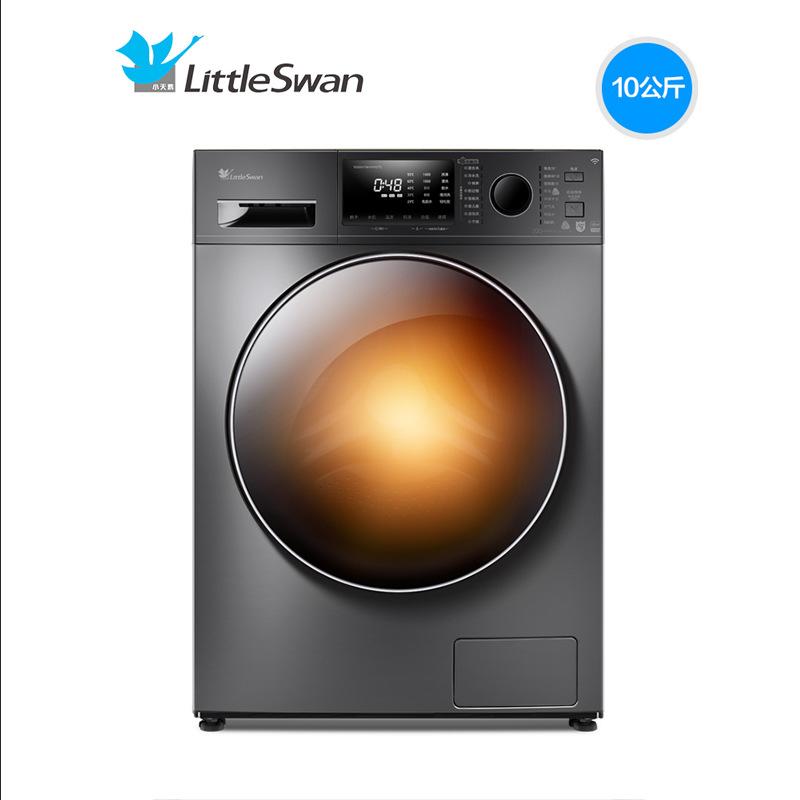 Máy giặt áo choàng, máy giặt tự động cho gia đình máy giặt -thu cuộn