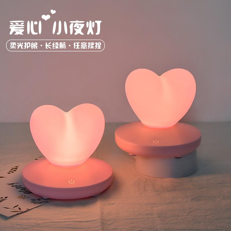 ONEFIRE Đèn điện, đèn sạc Sáng tạo silicone đêm ánh sáng có thể sạc lại đèn ngủ cô gái ký túc xá quà