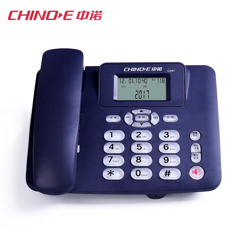 CHINOE Điện thoại Zhongnuo C267 điện thoại cố định, điện thoại cố định tại nhà, điện thoại văn phòng