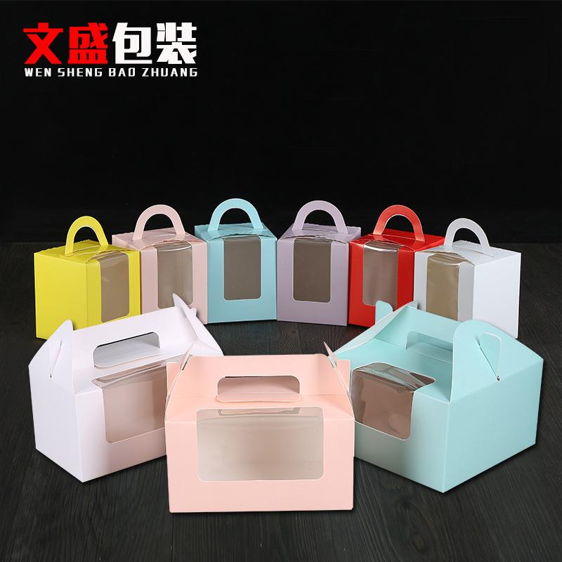 NLSX bao bì Bao bì nướng cupcake đơn 1 2 4 6 hạt cupcake cửa sổ mở hộp muffin di động hộp bánh puddi