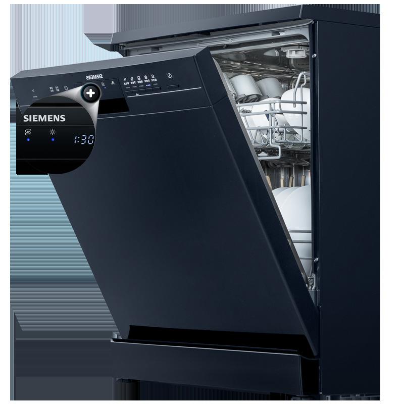 Siemens / Siemens sj235b00jc máy rửa chén tự động trong nhà 13 bộ tình báo độc lập