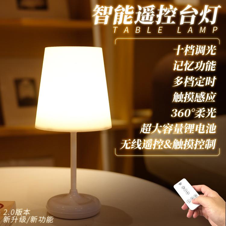 Les Triple's Đèn điện, đèn sạc Đèn bàn đêm điều khiển từ xa cảm ứng cảm ứng đầu giường phòng ngủ sạ