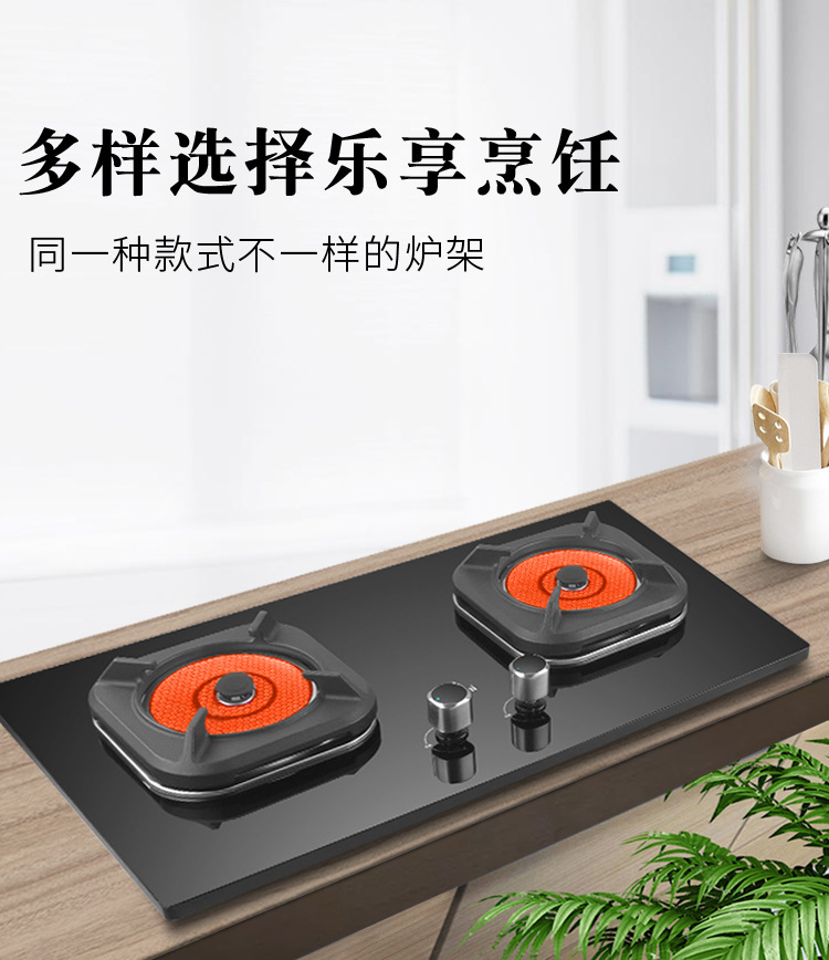 Natural gas stove gas stove infrared energy gathering infrared dual stove energy saving liquefied ga