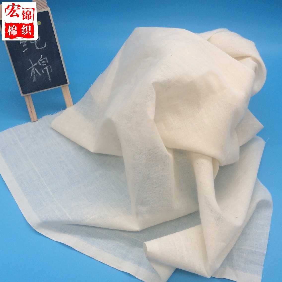 HONGJIN vải mộc Vải màu xám vải bông tinh khiết vải trắng vải bông gạc bông vải công nghiệp gạc bông
