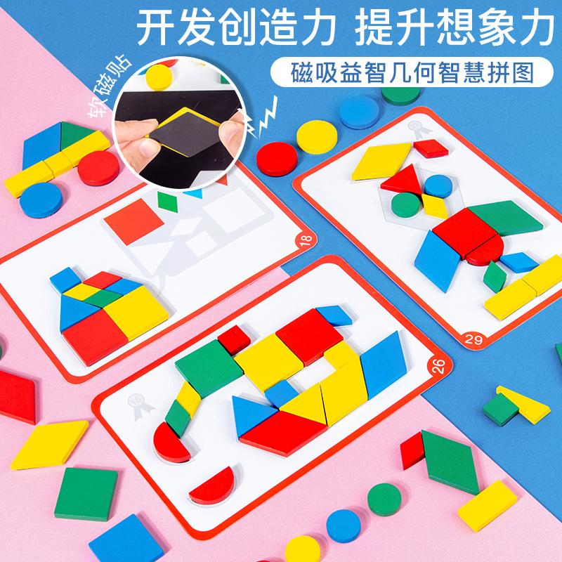 MUYUANSU Xếp hình 3D bằng gỗ Đồ chơi câu đố trí tuệ trẻ em 2-3-4-5-6 tuổi bé trai và bé gái giáo dục
