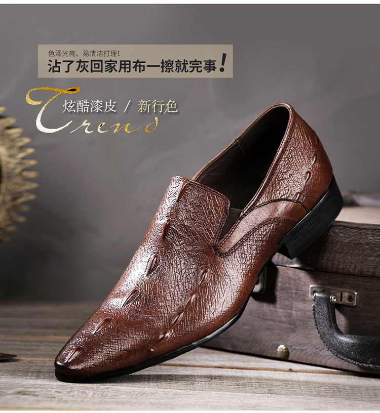 thị trường giày nam Mùa xuân 2020 giày nam mới chính thức Giày da cá sấu Anh kinh doanh giày cỡ lớn