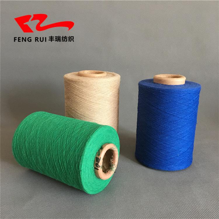FENGRUI Sợi bông Nhà sản xuất sản xuất 21 sợi bông kaki và 21 sợi bông tái chế.