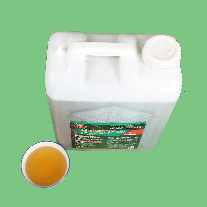 NLSX Thuốc trừ sâu Gói 35 kg thuốc trừ sâu thuốc trừ sâu glyphosate acetochlor có độ nhớt cao 41% mu