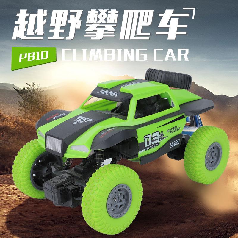 Đồ chơi xe địa hình leo núi điện điều khiển từ xa cho trẻ .