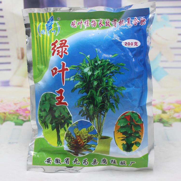 GUOHONG Phân bón lá xanh Vua trồng trong chậu Cây hoa xanh Phân bón hoa Xem lá Túi nguyên liệu làm v
