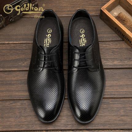 Jinlilai Giày da Giày nam Jinlilai 2020 mùa hè nam mới kinh doanh dép chính thức cho nam mẫu giày t