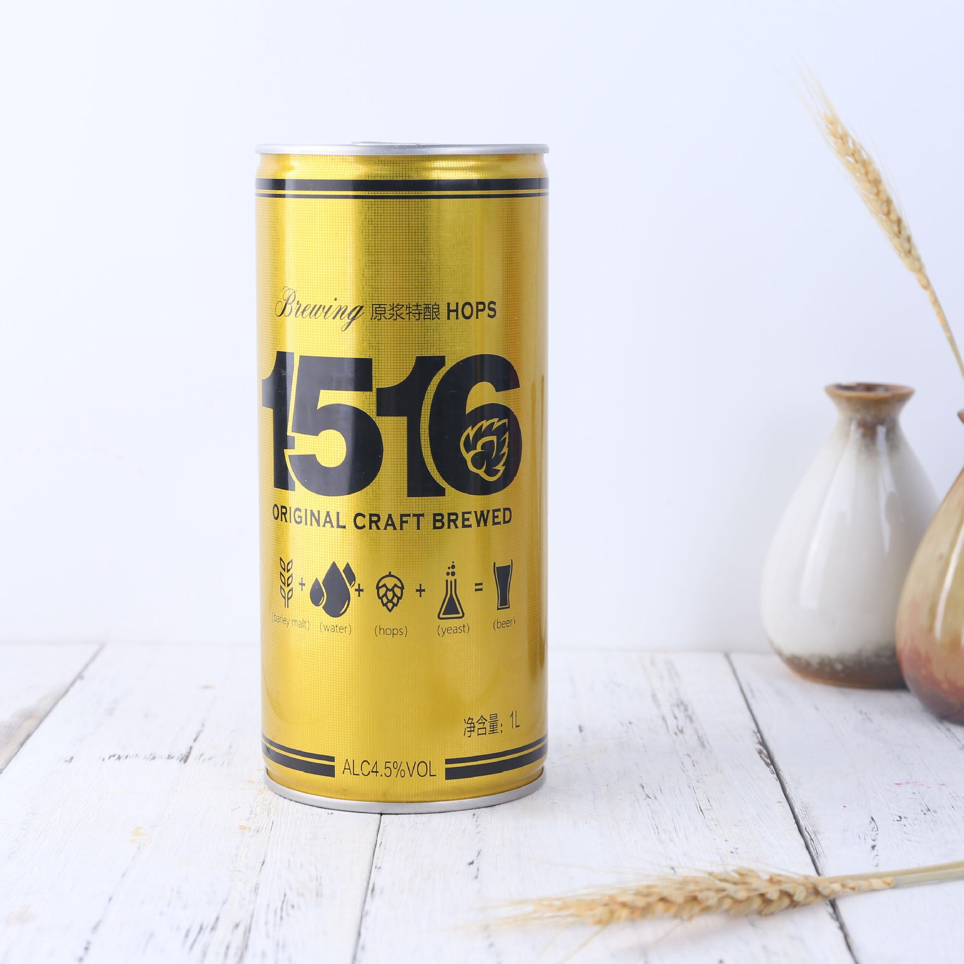 NLSX bia Nhà máy bán buôn bia xay nhuyễn đặc biệt bia OEM OEM bia nấu chín