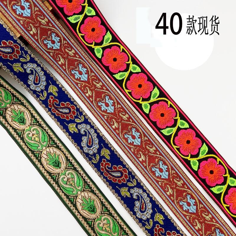 DAZHONG Dây cột rèm 3cm thiểu số màu gió ren máy tính jacquard ruy băng bên rèm nhà dệt quần áo phụ