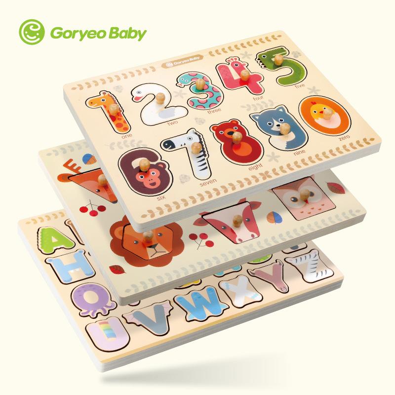 GoryeoBaby Xếp hình 3D bằng gỗ Hàn Quốc Goryeo Bé GoryeoBaby Tay động vật kỹ thuật số Lấy bảng Câu đ