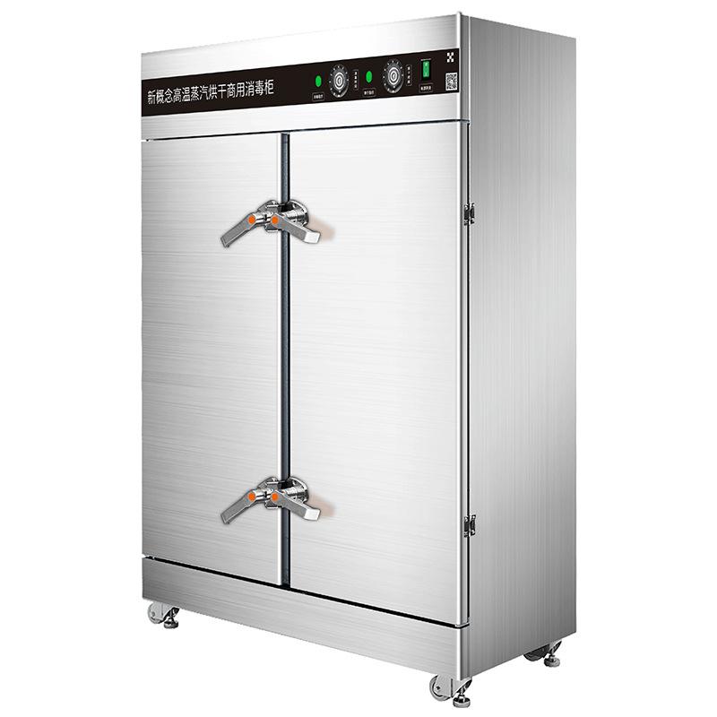 Lò khử trùng tầng nhiệt độ cao, tiệm trang trí, nhà hàng, căng tin, bếp, tủ, máy khử trùng, dọc và t