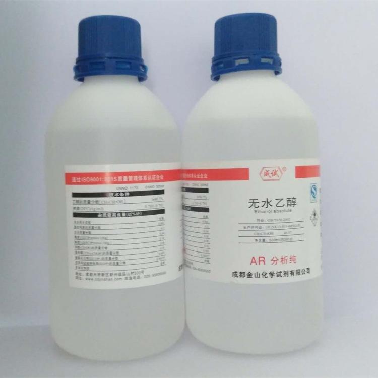 Hóa chất Ethanol chai 500ml  CAS 64-17-5