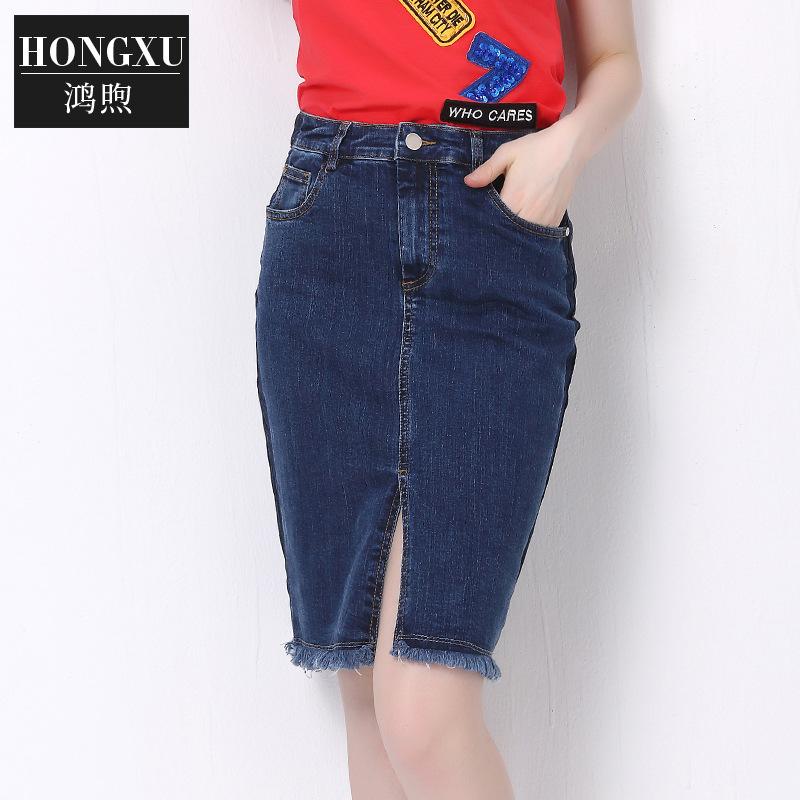 HONGXU Váy denim tùy chỉnh mùa hè mới cao cấp váy nữ tách túi hip váy hoang dã denim xử lý váy