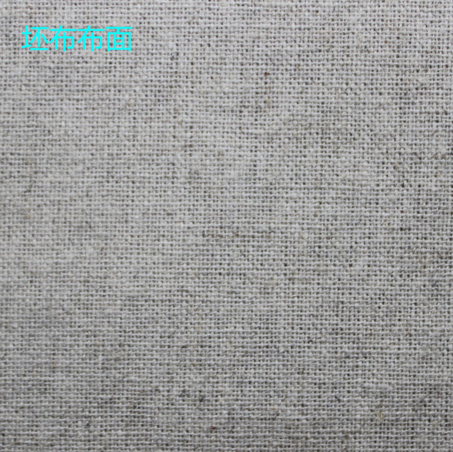 Vải mộc pha 8 miếng vải lanh cotton, vải lanh pha cotton màu xám, vải quần áo màu, quần vải thời tra