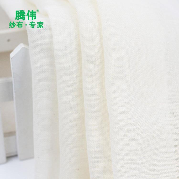 TENGWEI Vải Cotton mộc Bán buôn vải lọc gạc bông chiều rộng 90CM túi gia vị bông màu xám vải đậu phụ
