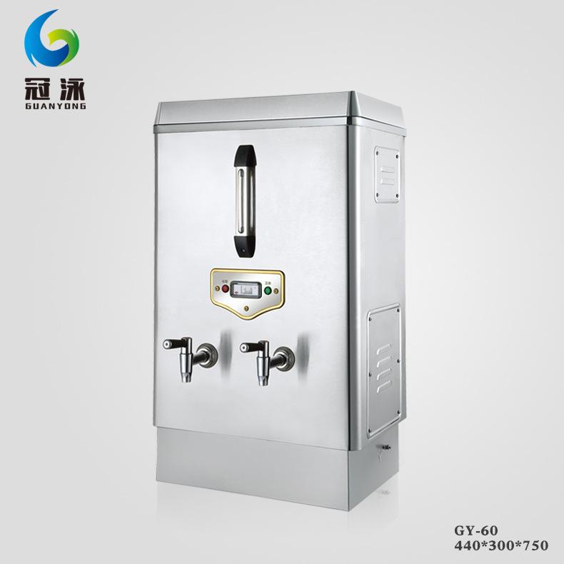 GUANYONG Máy lọc nước nóng lạnh 60L dung tích lớn tự động inox dọc nước máy tính để bàn nước uống đi