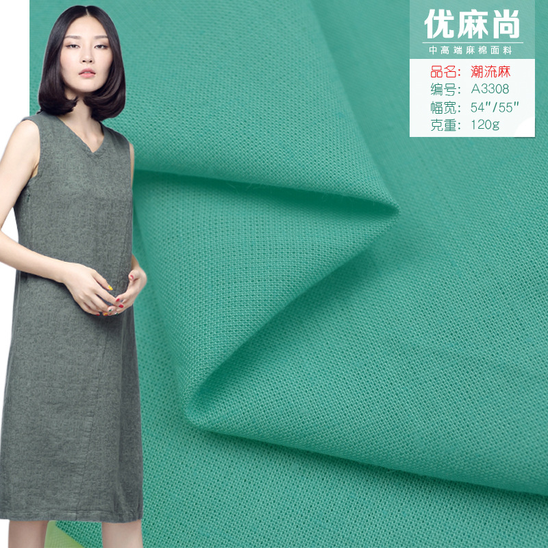 YOUMASHANG Vải Hemp mộc Xu hướng màu tinh khiết vải lanh cotton và vải lanh mùa xuân và mùa hè quần