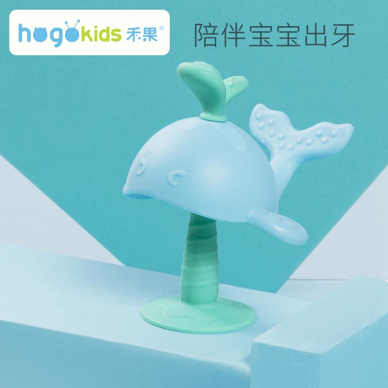 Hogokids Thị trường đồ dùng mẹ và bé Woguo Sản phẩm dành cho bà mẹ và trẻ em Whale Molar Răng Maker