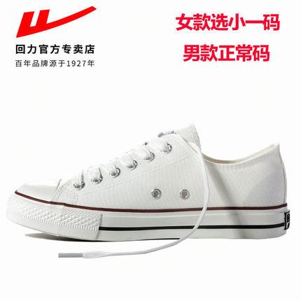 giày vải Kéo lại giày vải nữ mùa hè hoang dã cắt thấp mùa xuân 2020 phiên bản mới của Hàn Quốc của g