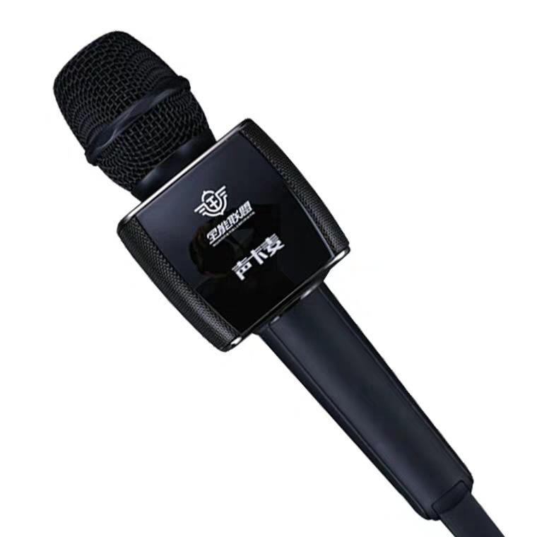 Micro karaoke tích hợp Bluetooth không dây .