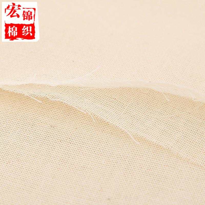 HONGJIN Vải Cotton mộc Vải cotton màu xám nguyên chất 108 * 84 gạc hai lớp 40 đếm chiều rộng chải 16