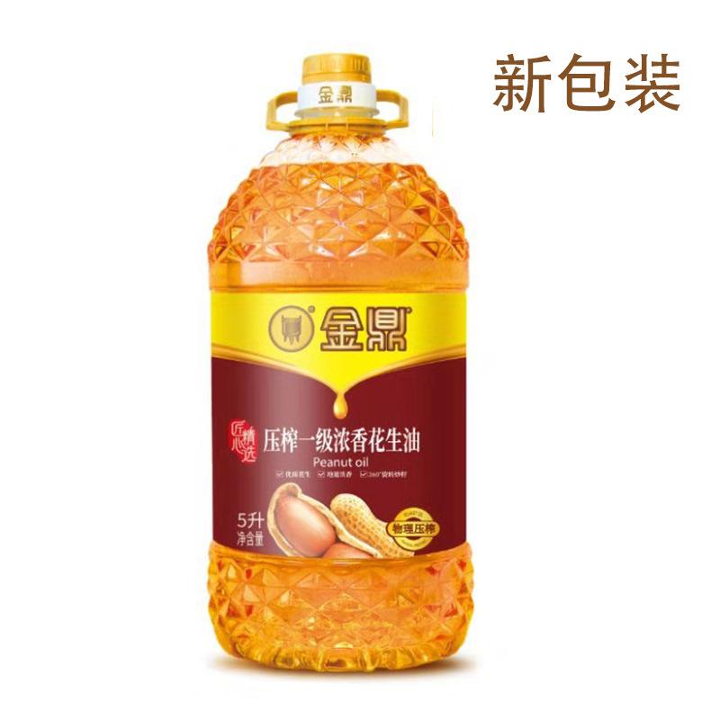 JINDING NLSX dầu thực vật Dầu đậu phộng Jinding Lu Châu có hương vị 5 lít, loại dầu ăn gia đình truy
