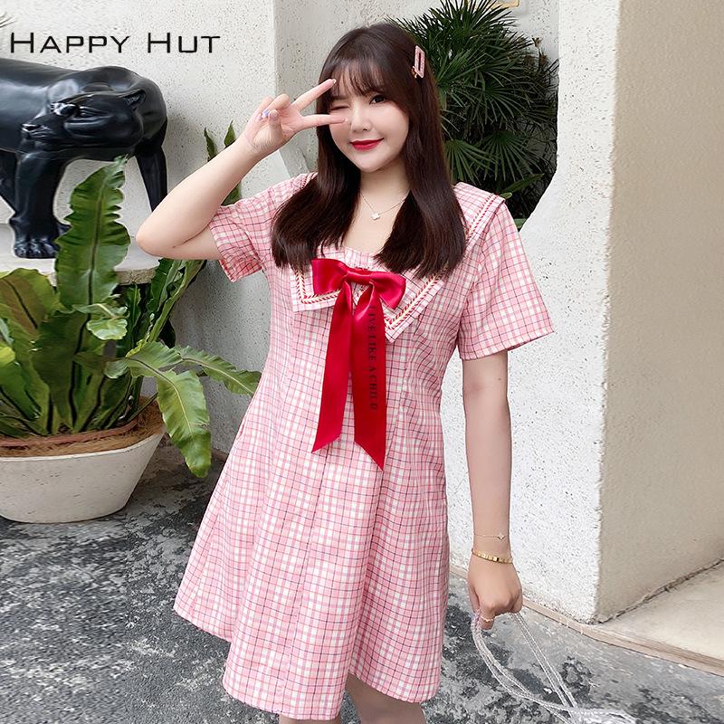 HAPPY HUT hàng trào lưu mới 2020 đầm mới mùa hè eo eo hải quân nơ béo mm cỡ lớn váy nữ N7644