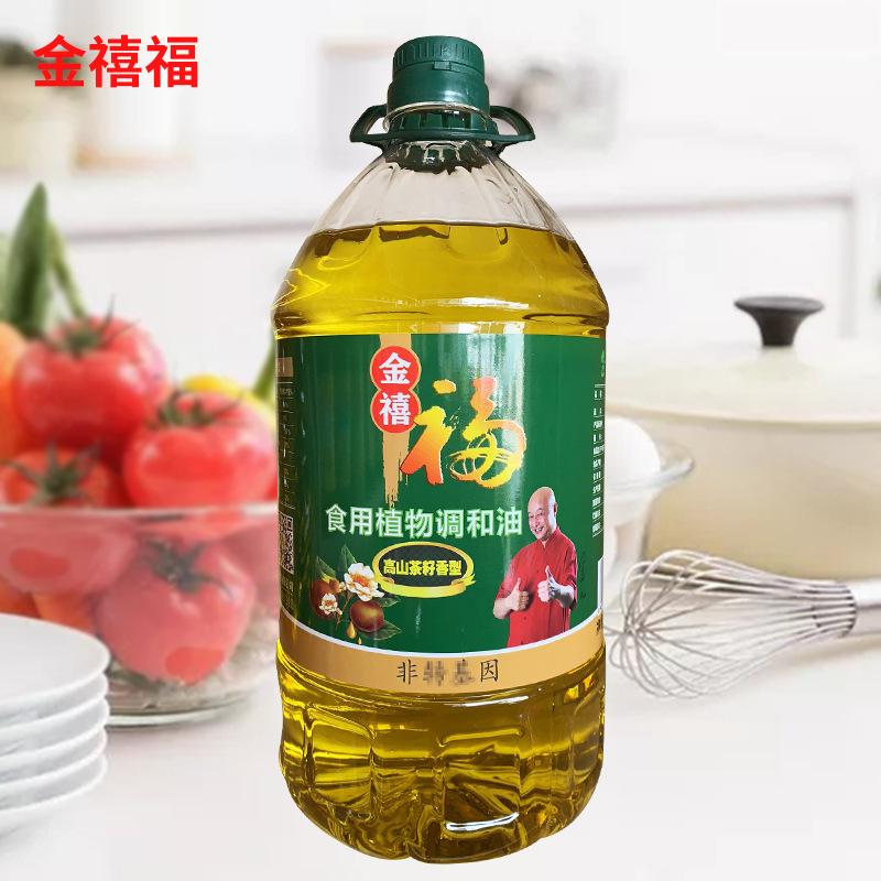 Jinxifu NLSX dầu thực vật cây ăn được pha trộn dầu núi hương vị hạt giống núi 5L hương vị hạt giống