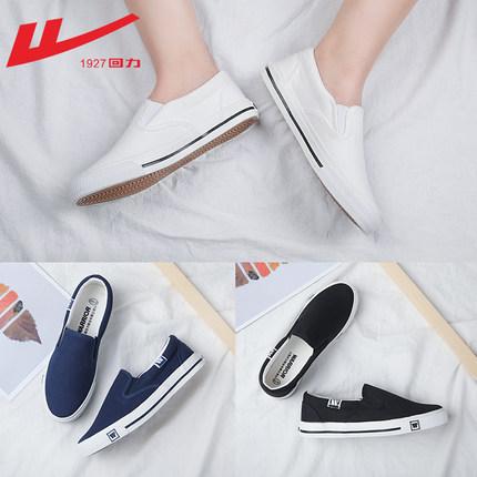 giày vải Kéo lại giày vải nam giày nam một chân lười biếng 2020 mùa hè giày mới giày nam cũ giày vải