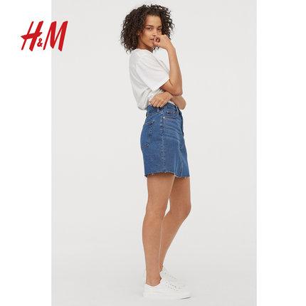 H váy  Váy của phụ nữ HM Summer Casual Raw Edge Eo cao Eo Eo Váy denim A-line Váy ngắn 0734236