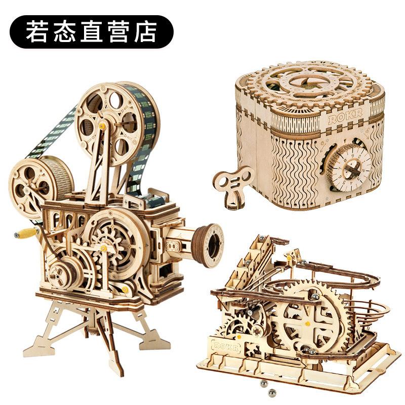 Robotime Tranh xếp hình 3D Nhịp điệu 3D câu đố ba chiều tự làm thủ công bằng gỗ mật mã hộp máy chiếu